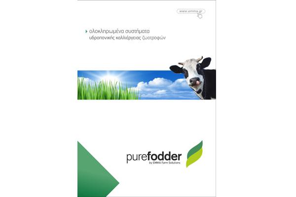 salvador-purefodder