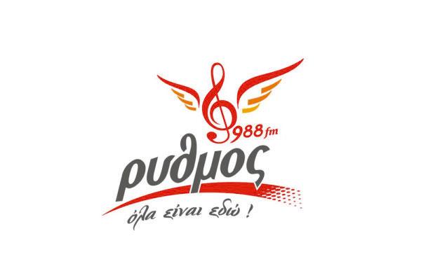 salvador-rythmos-logo