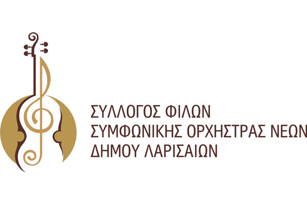 salvador-simfoniki-logo