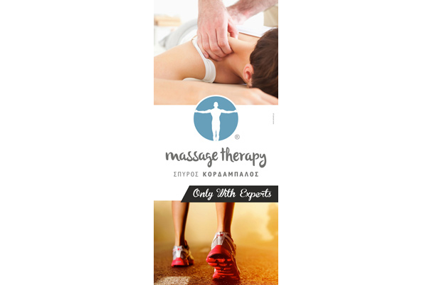 salvador-tapetsaria-massagetherapy
