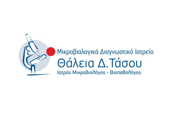 salvador-tasiou-logo