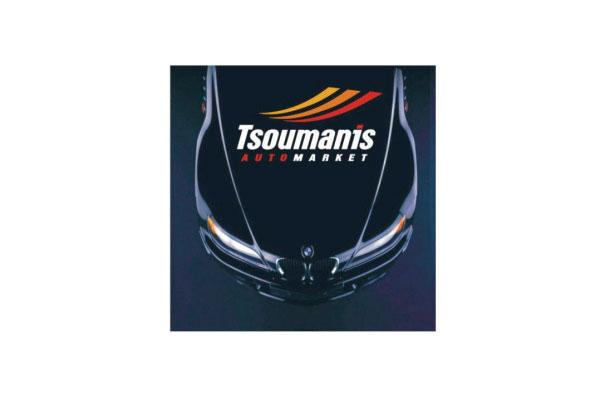 salvador-tsoumanis-logo