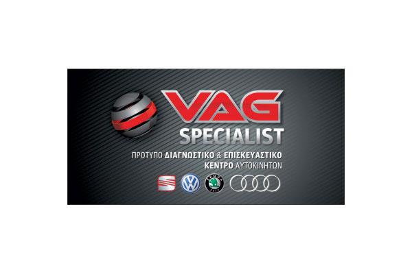 salvador-vag-logo