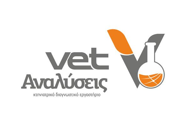 salvador-vet-logo