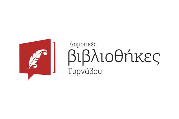 salvador-vivliothikiturnavou-logo
