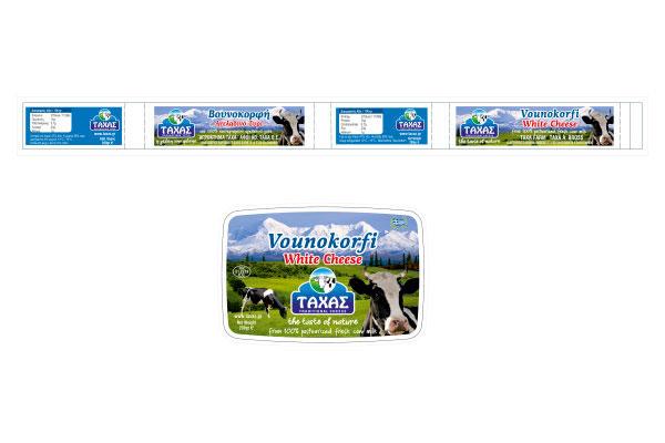 salvador-vounokorfi-pack