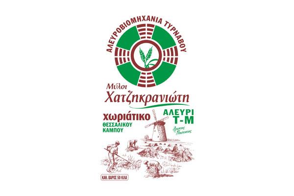 salvador-xatzikranioti1-pack