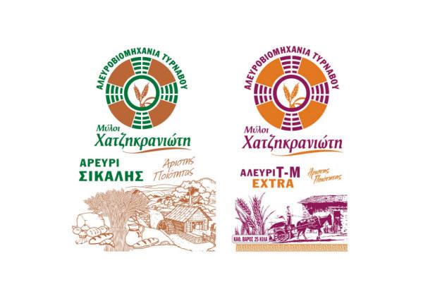 salvador-xatzikraniwti-pack