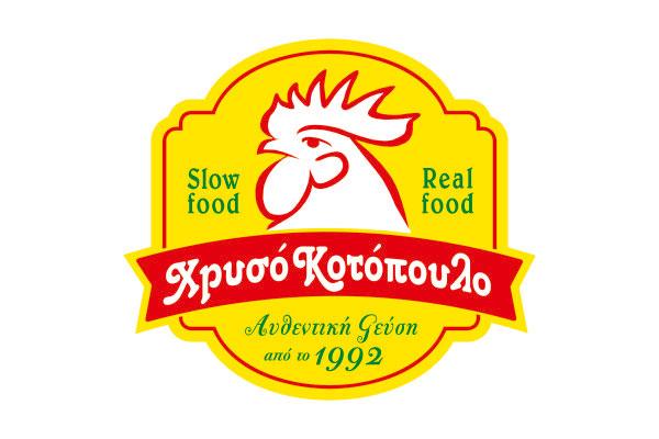 salvador-xrusokotopoulo-logo