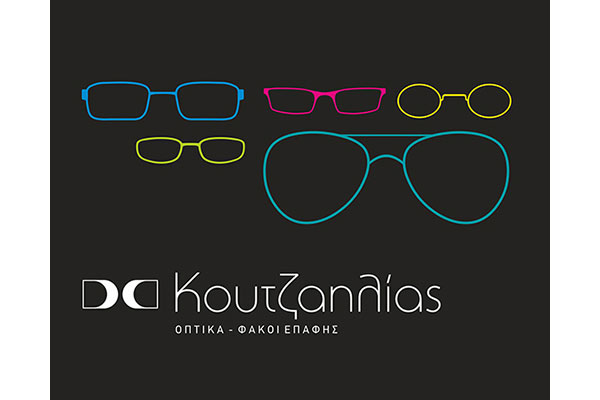 Koutzailias_optika-250x200x80mm