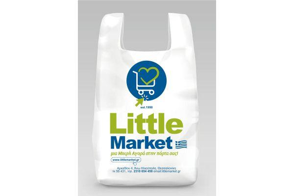Little Market_sakoula